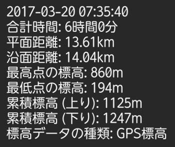 2017032000a.jpg