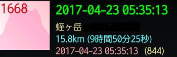 2017042348.jpg