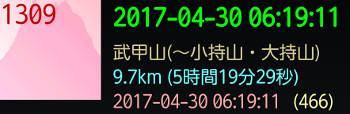 2017043040.jpg