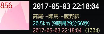 2017050358.jpg