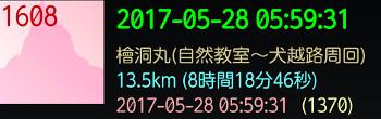 2017052836.jpg