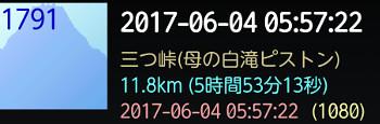 2017060431.jpg