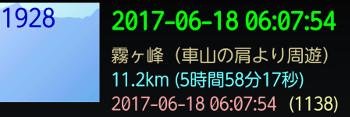 2017061842.jpg