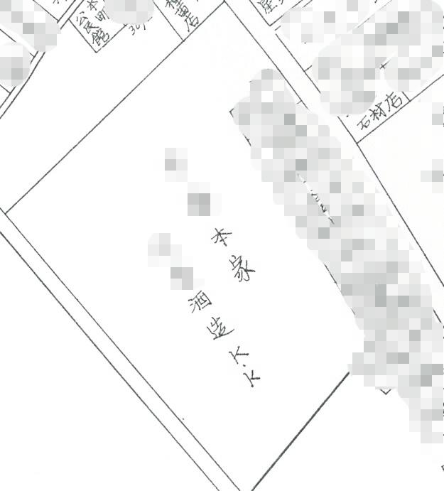 2017051501.jpg