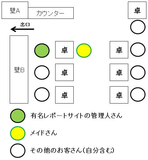 2017053101.jpg