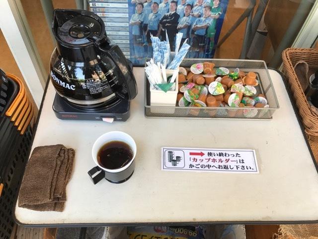 ホットコーヒー無料15周年h (1)