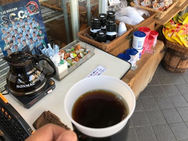 ホットコーヒー無料15周年h (2)