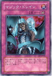 card73705585_1.jpg