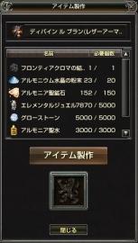 20170504_3.jpg