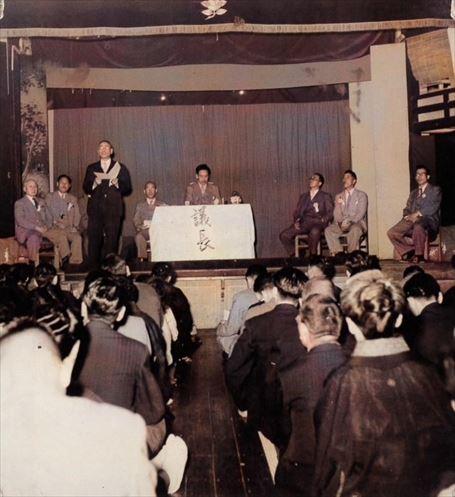本部組合総会 昭和28年5月