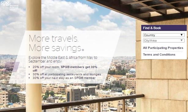 スターウッドの中東とアフリカを対象とした30%OFFセール