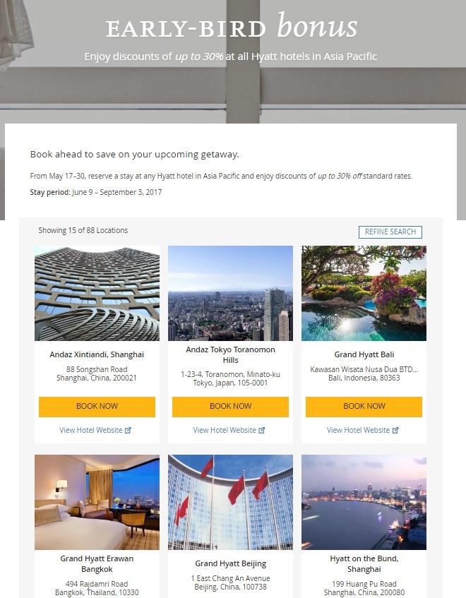 ハイアットホテルは、アジア太平洋地域を対象に30%OFFでセール