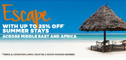 ヒルトンホテル ヨーロッパ・中東・アフリカを対象としたセール25%OFF