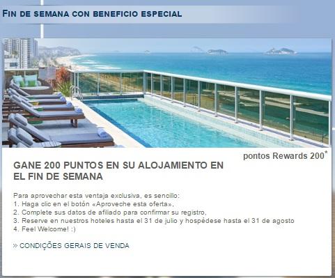 アコーホテル 南アメリカの宿泊を対象に200ボーナスポイント ウィークエンドステイ
