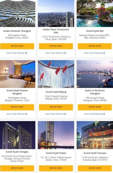 ハイアットホテル アジア太平洋のすべてのホテルで25%OFFで宿泊