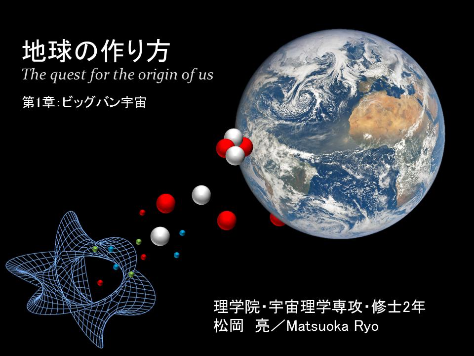 0531_Matsuoka.png