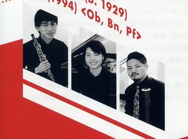 22 170506 U-trio001 (600x442)
