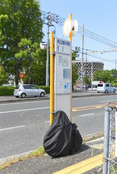 001 県立大前停留所CIMG0199 (403x600)