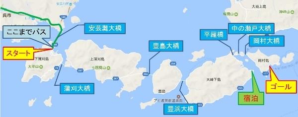 170517 002 とびしま海道はこうなってます。 (600x236)