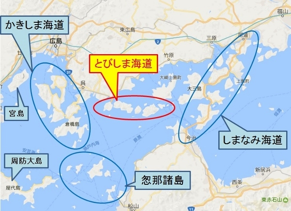 170517 001 とびしま海道はここです。 (600x436)