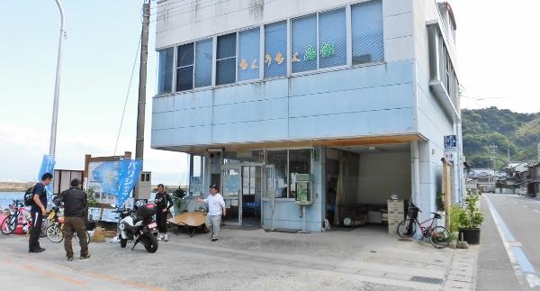205 岡村港フェリー発着所CIMG0238 (600x323)