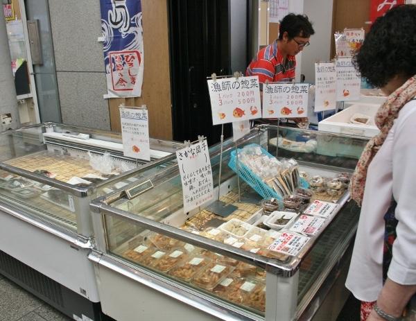402 夢プラザ 漁師の惣菜 IMG_9482 (600x463)