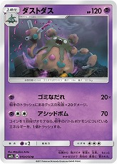 s-033435_P_DASUTODASU.jpg