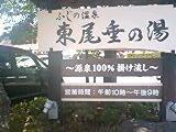 170505_1159~0001-0001