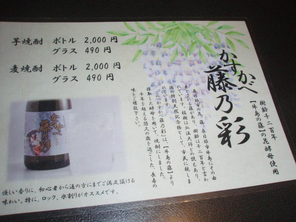 P4291374.jpg