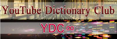 YDCmugenn.png