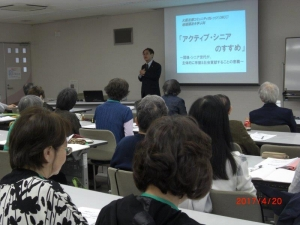 290420新崎先生(大阪教育大学)講義