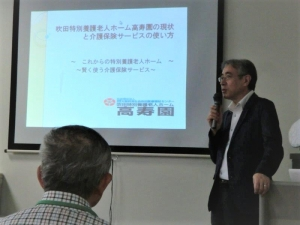 吹田特別養護老人ホーム 290629 (3)