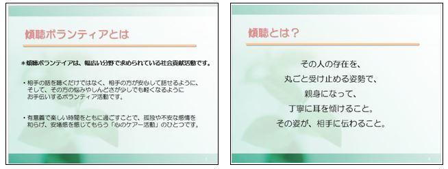 keityou3.jpg