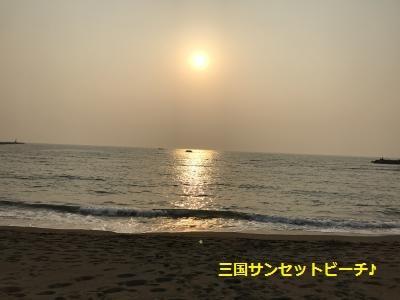 IMG_1724_convert_20170501232743.jpg