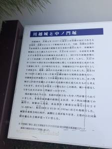 川越行 (66)