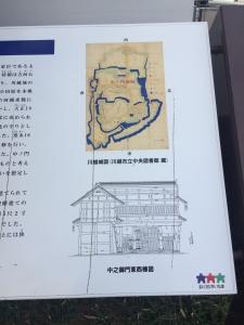 川越行 (67)