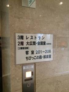 橋本~八王子 (81)