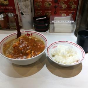 食べログ5 (52)