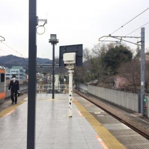2017武蔵五日市~秋川 (2)
