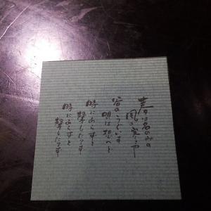 2017武蔵五日市~秋川 (139)