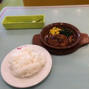 食べログ5 (220)