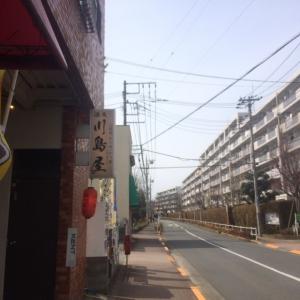 東村山行 (2)