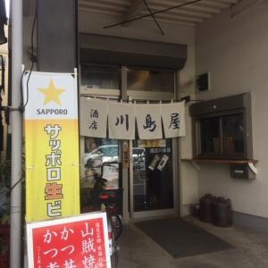 東村山行 (3)