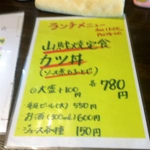 東村山行 (4)