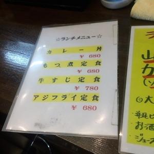 東村山行 (5)