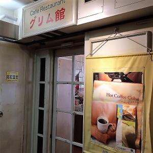 東村山行 (104)