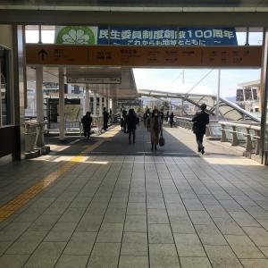 狭山行 (19)