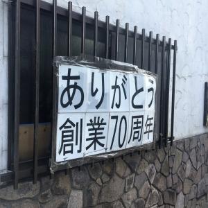 狭山行 (26)