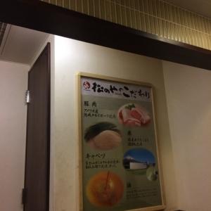 食べログ5 (344)
