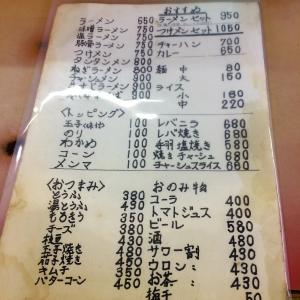 稲城行 (30)